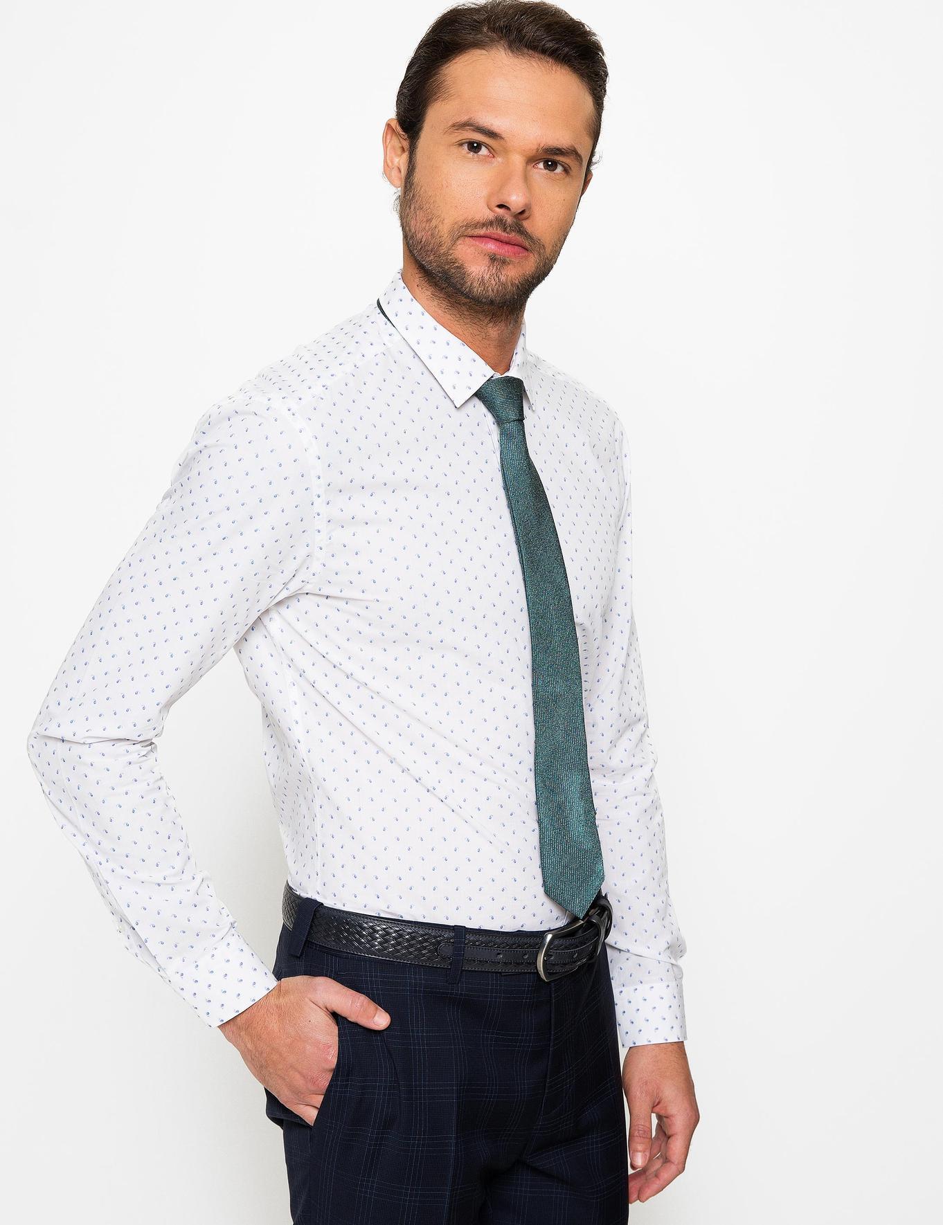 Beyaz Slim Fit Gömlek - 50185957004