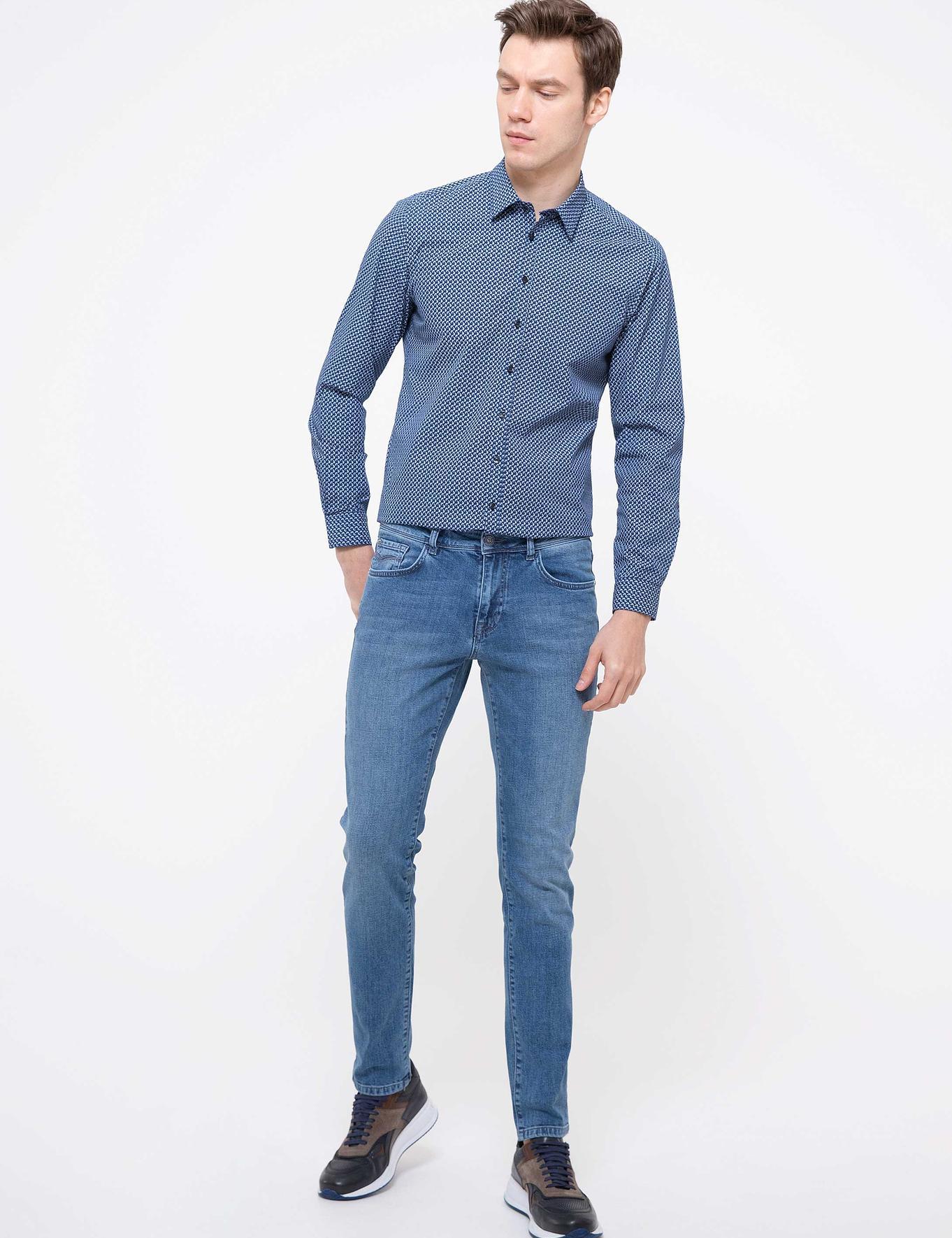 Lacivert Slim Fit Gömlek - 50201657005