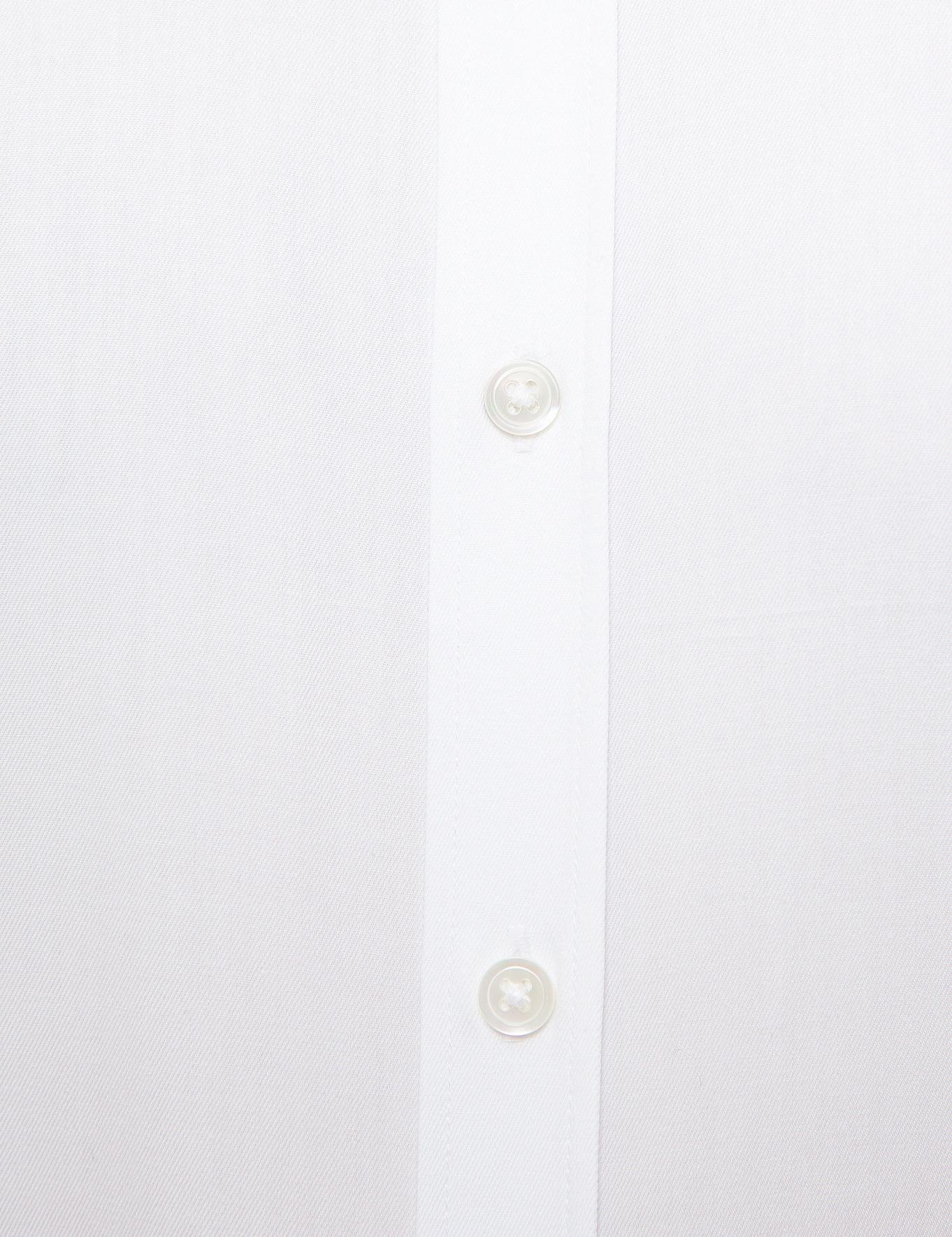 Beyaz Casual Fit Basic Gömlek - 50195087001