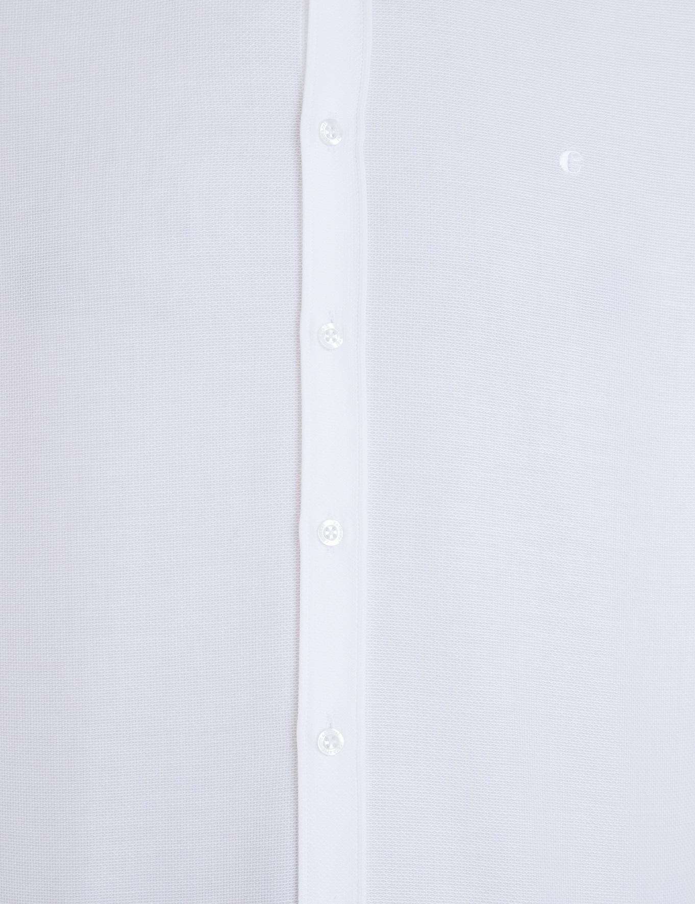 Beyaz Slim Fit Gömlek - 50227534012