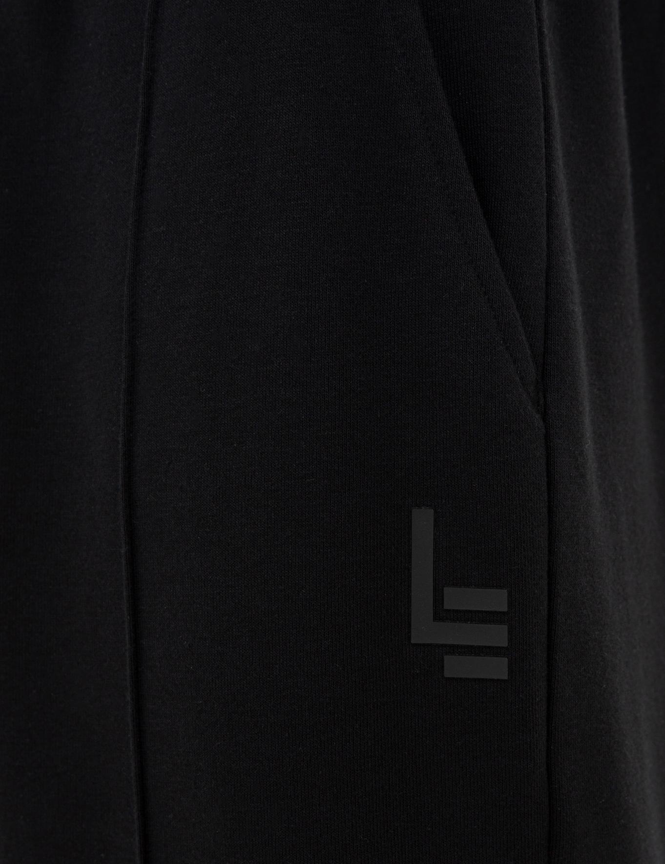 Siyah Örme Şort - 50235787001